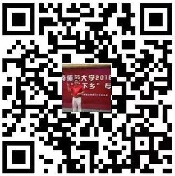 师大高考文化培训官网微信扫一扫